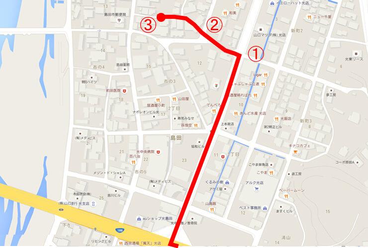 光駅よりバスでお越しの方(バス停「島田市」、「新日鐵」から徒歩7分)